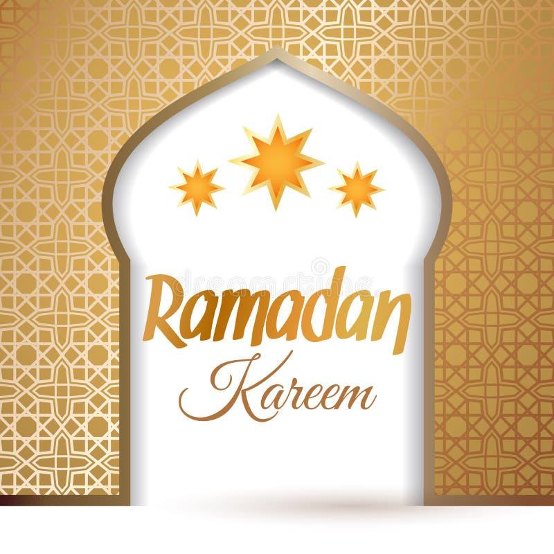 Ramadan Kareem moskédörr stock illustrationer