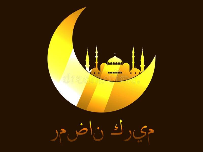 Ramadan Kareem Moskee en een halve maan Moslimvakantielichten Heldere affiche, banner Arabische kalligrafieinschrijving Vector royalty-vrije illustratie