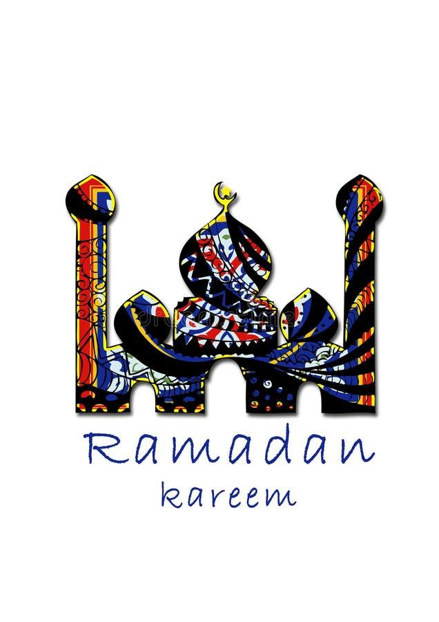 Ramadan kareem moskee met Arabisch tentontwerp als groetkaart vector illustratie