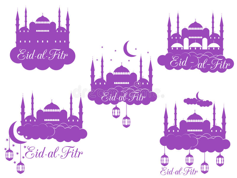 Ramadan Kareem, moskee, minaret, lantaarn en maan Eidal fitr moslim traditionele vakantie Eid Mubarak vector illustratie