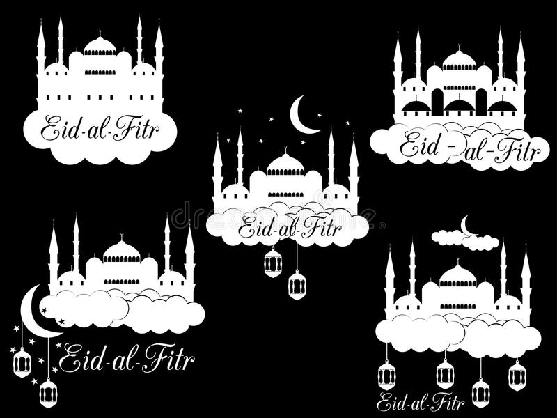 Ramadan Kareem, moskee, minaret, lantaarn en maan Eidal fitr moslim traditionele vakantie Eid Mubarak stock illustratie