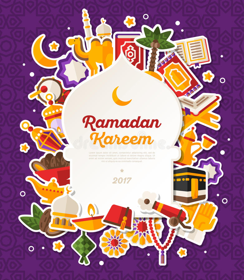Ramadan Kareem Mosque Shape Frame royalty illustrazione gratis
