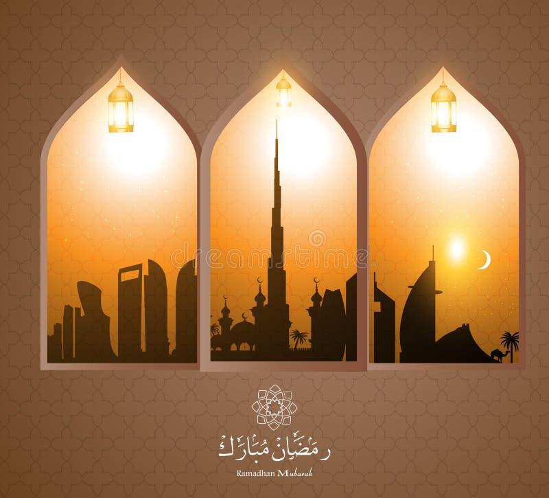 Ramadan Kareem beautiful greeting card background with Arabic calligraphy which means Ramadan mubarak royalty free illustration