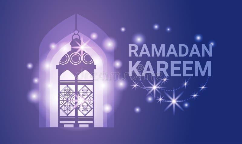 Ramadan Kareem Muslim Religion Holy Month stock abbildung