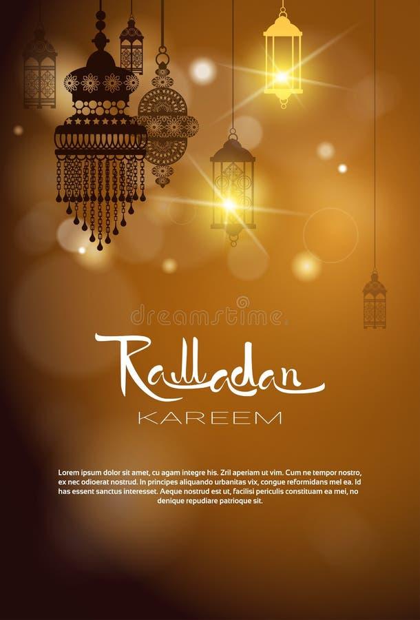 Ramadan Kareem Muslim Religion Holy Month vektor abbildung