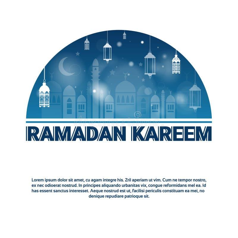 Ramadan Kareem Muslim Religion Holy Month lizenzfreie abbildung