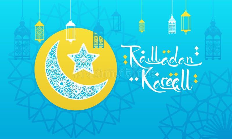 Ramadan Kareem Muslim Religion Holy Month ilustración del vector