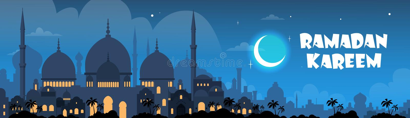 Ramadan Kareem Muslim Religion Holy Month-Fahne stock abbildung