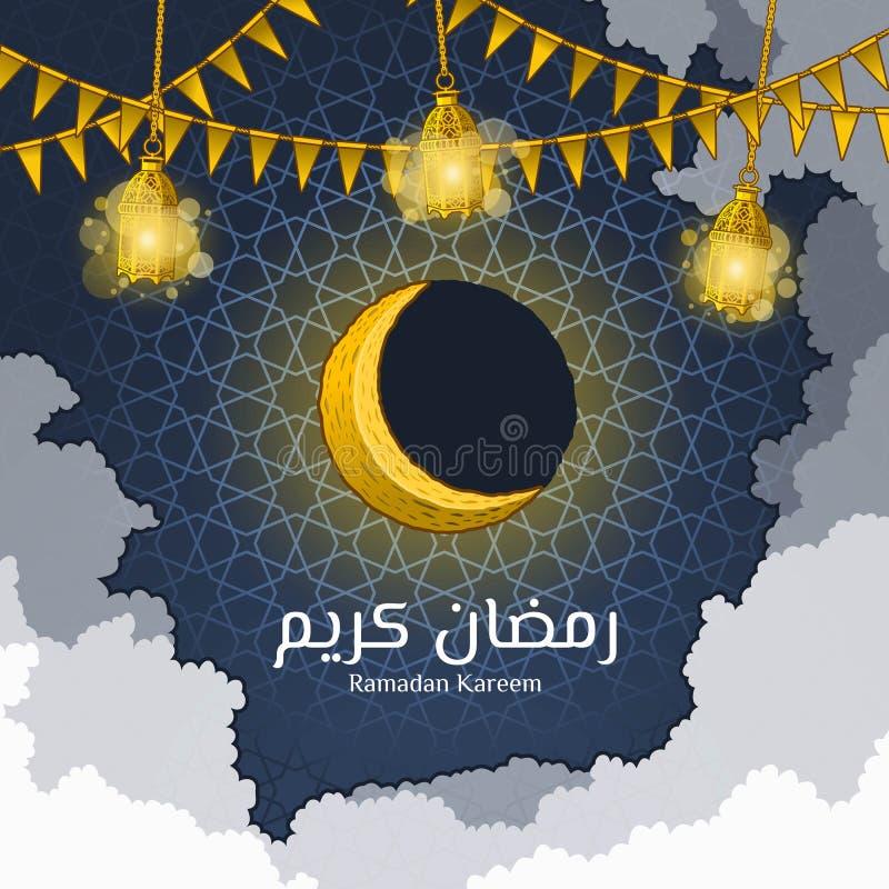 Ramadan Kareem na palavra árabe com a lua luminosa de Crecent no fundo da geometria, em torno das bandeiras do festival, da lante ilustração do vetor