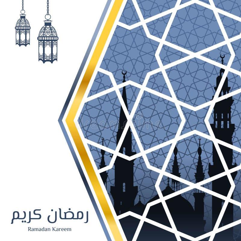 Ramadan Kareem na palavra árabe com a silhueta da mesquita de Muhammad do profeta dentro do teste padrão da geometria ilustração royalty free