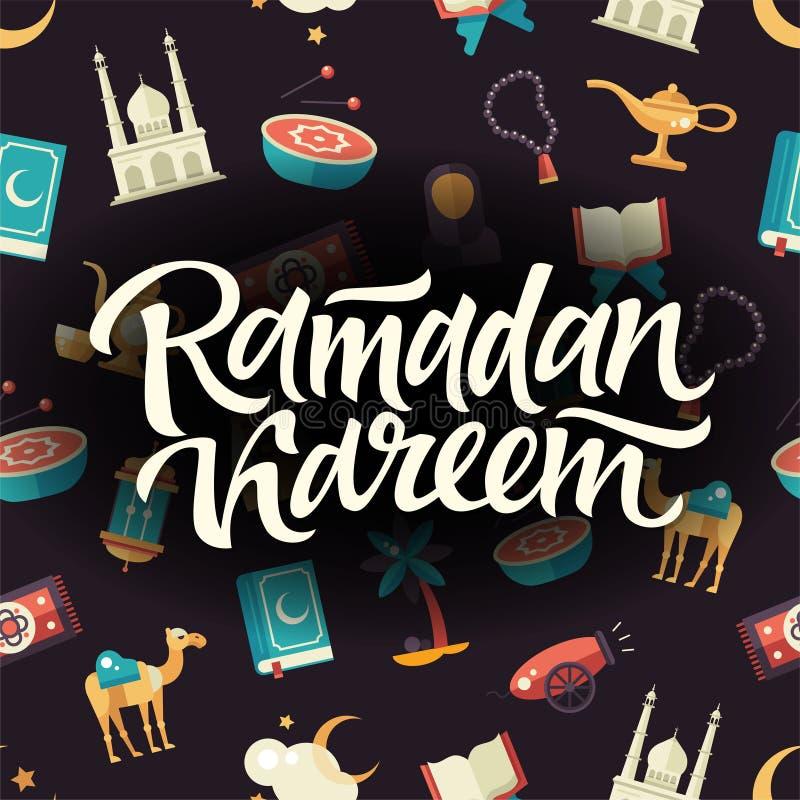 Ramadan Kareem - naadloos patroon met Islamitische cultuurpictogrammen