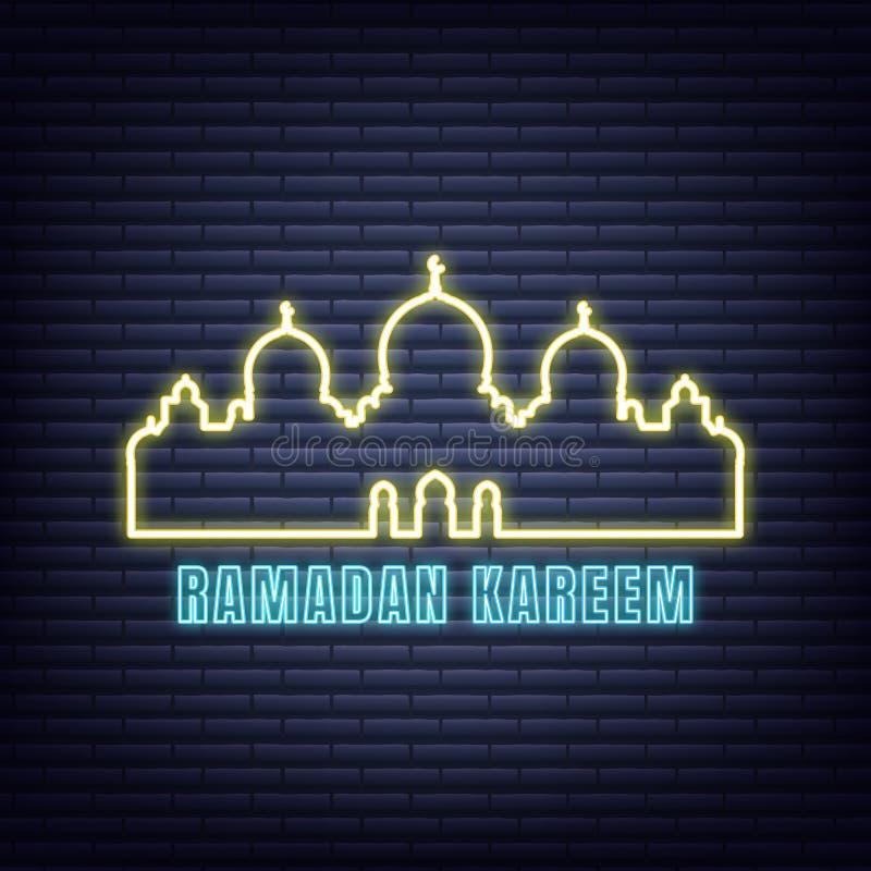 Ramadan Kareem neon design. Illuminated typography signboard for Ramadan royalty free illustration