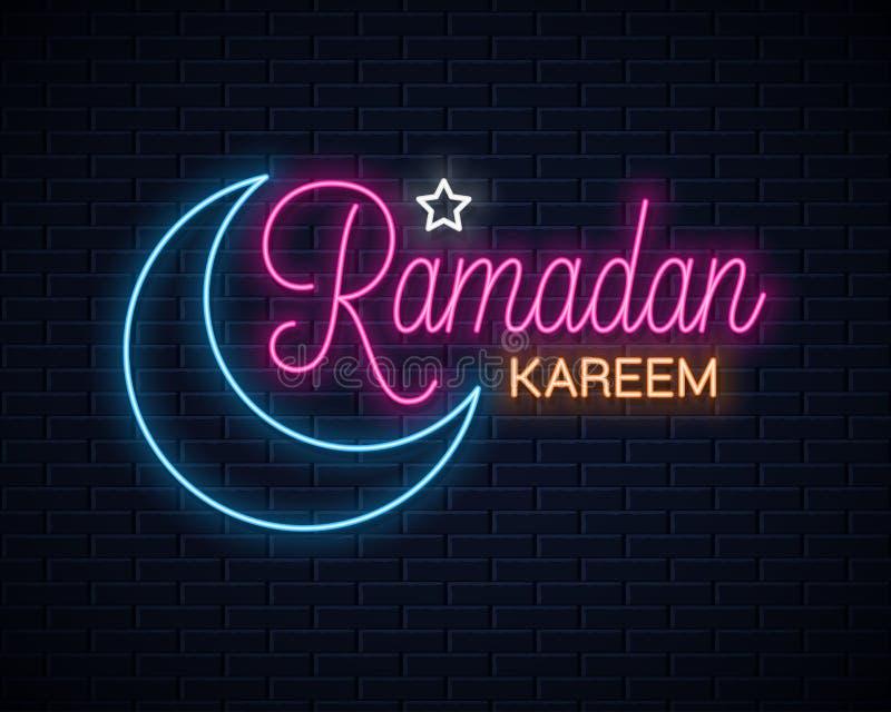 Ramadan Kareem neontecken Ramadaneidneon royaltyfri illustrationer