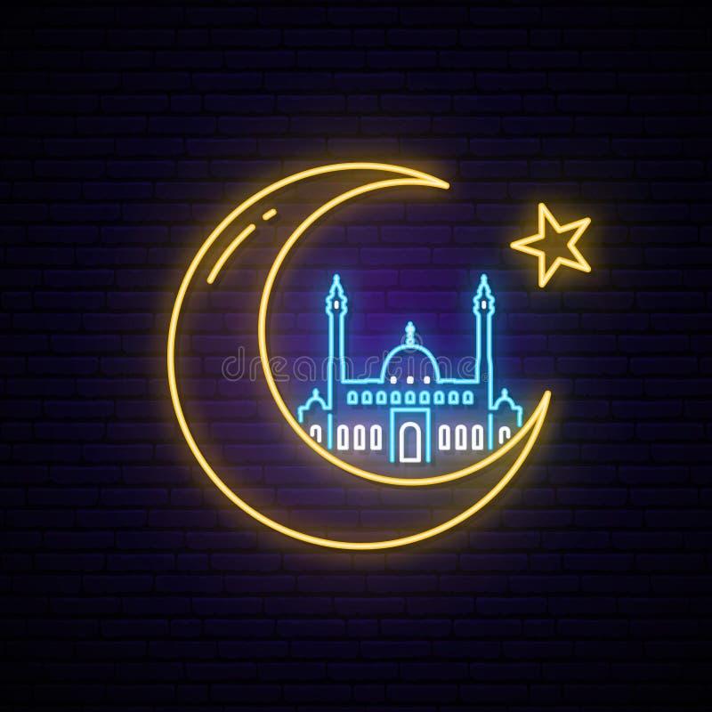 Ramadan Kareem neontecken stock illustrationer