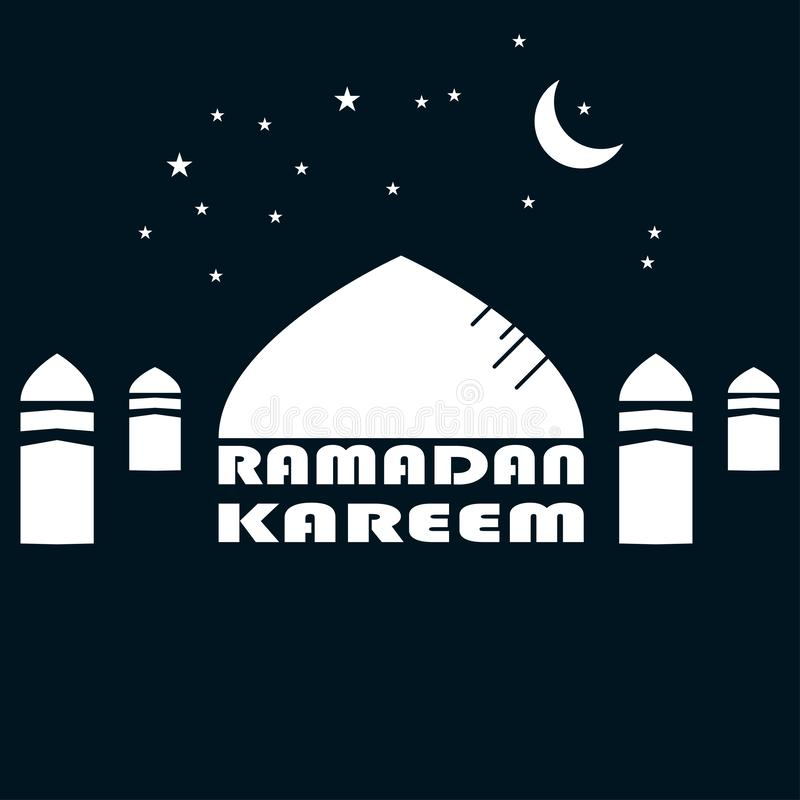 Ramadan Kareem Now p?fyllning islamisk designmosk?kupol vektor illustrationer