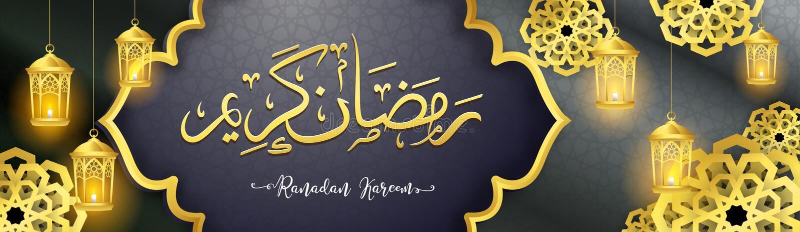 Ramadan Kareem- oder eidmubaruk arabische Kalligraphie-Grußfahne Entwurf islamisch mit Goldmond Übersetzung des Textes 'Ramadan K stock abbildung