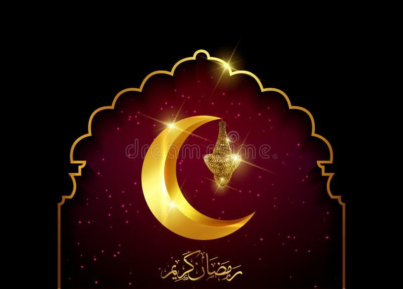 Ramadan Kareem-overkoepelen de ontwerp Islamitische toenemende maan en het silhouet van moskee venster met gouden Arabische helde vector illustratie