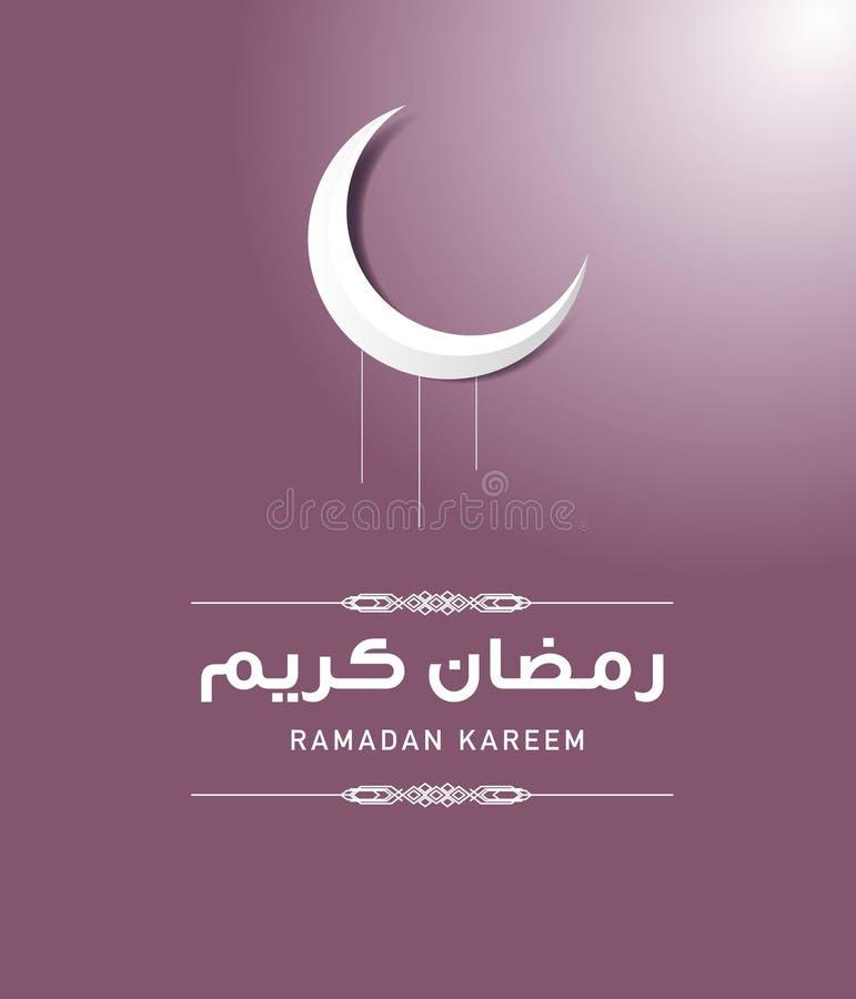 Ramadan kareem półksiężyc royalty ilustracja