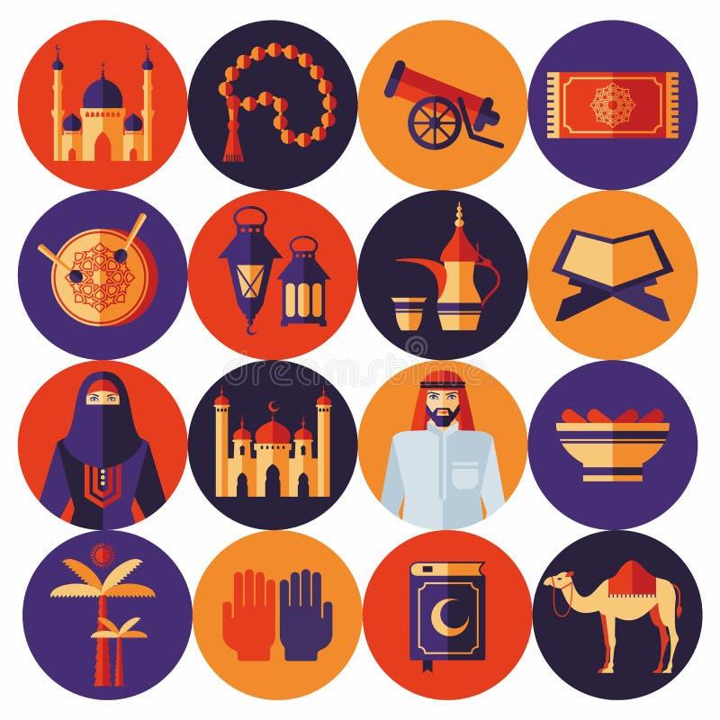 Ramadan Kareem-pictogrammenreeks van Arabier royalty-vrije illustratie