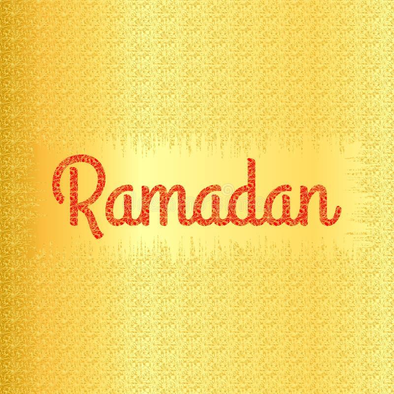 ramadan kareem plakat