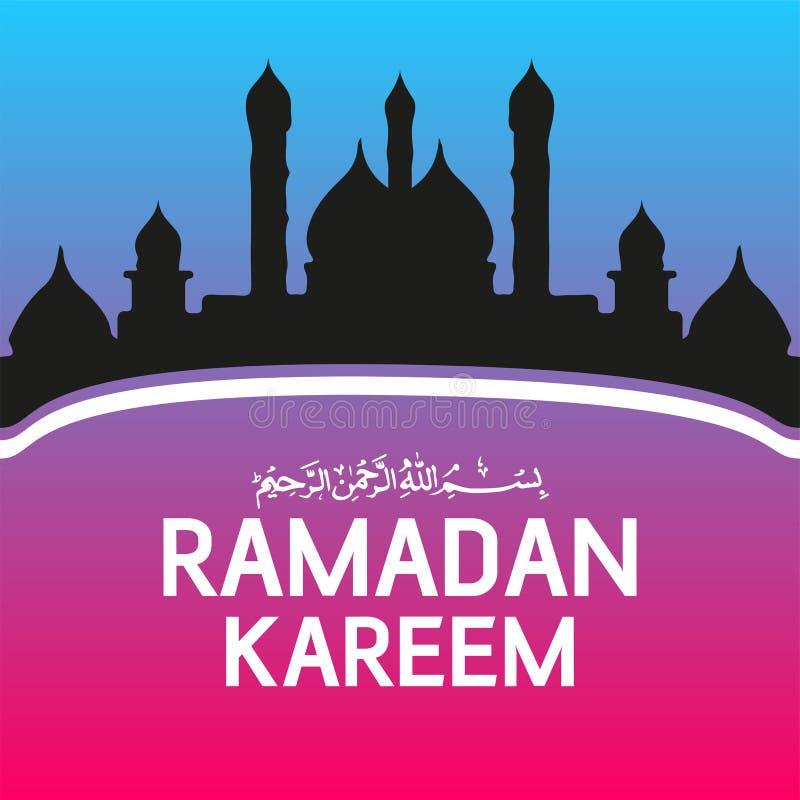 Ramadan Kareem poj?cia sztandar Opieraj?cy si? na tradycyjnym islamskim wzorze jako t?o royalty ilustracja