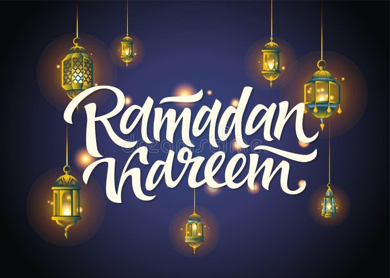 Ramadan Kareem Postcard Illustration stock de ilustración