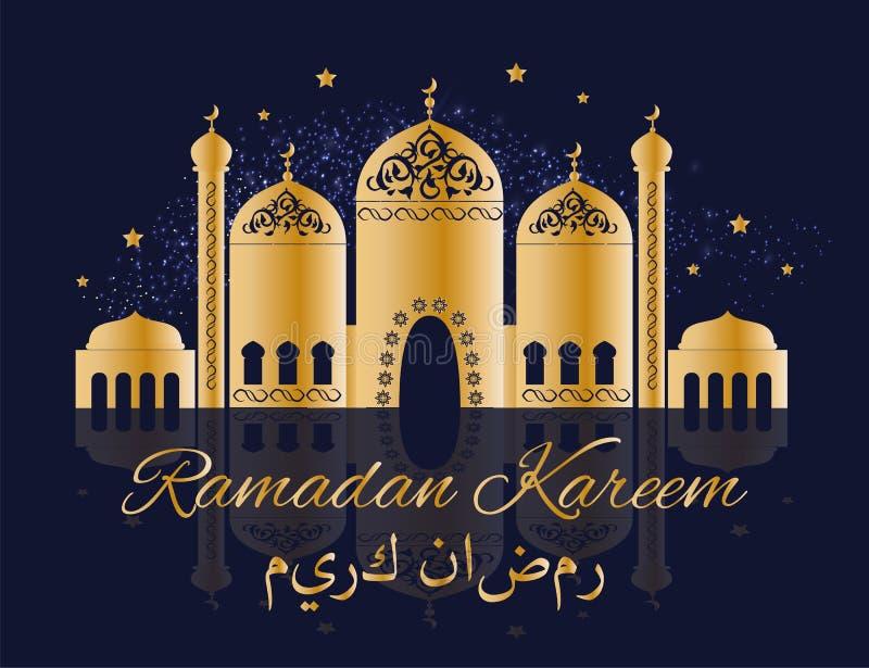 Ramadan Kareem Postcard med mosk?n, dyrkanst?lle stock illustrationer