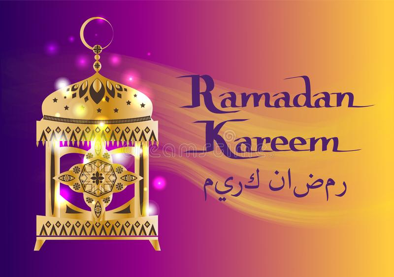 Ramadan Kareem Poster Gold Lantern Islamic symbol stock illustrationer