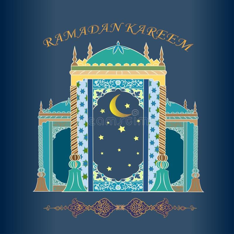Ramadan Kareem powitania royalty ilustracja