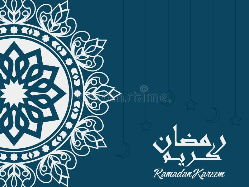 Ramadan Kareem powitania Ilustracyjny wektor z ornamentem w błękitnym kolorze ilustracja wektor
