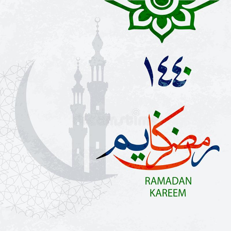 Ramadan kareem powitania islamska wakacyjna pocztówka royalty ilustracja