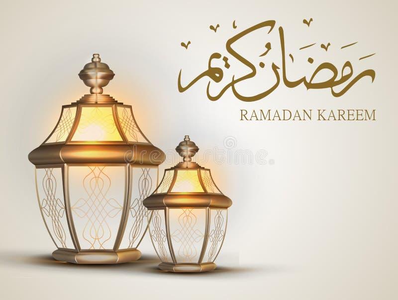 Ramadan Kareem powitania islamski projekt ilustracji