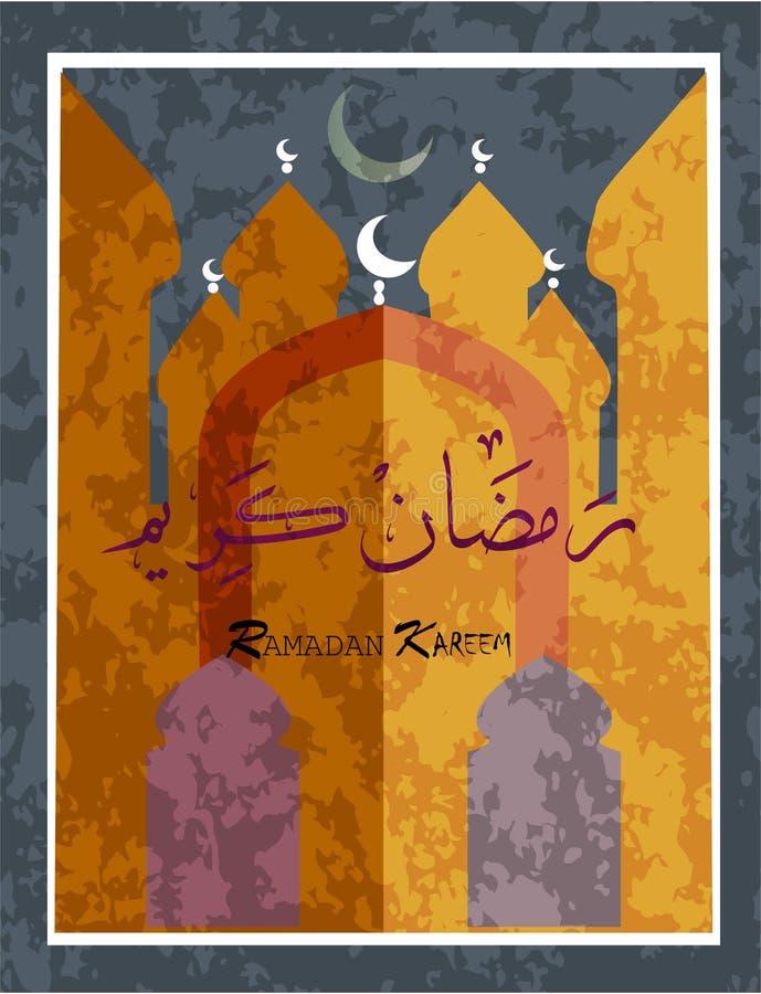 Ramadan Kareem powitania karty piękny tło z Arabską kaligrafią która znaczy Ramadan Kareem royalty ilustracja