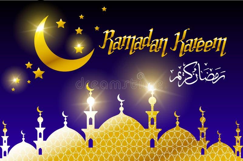 Ramadan Kareem powitania literowania karta z księżyc i gwiazdami Wektorowa ilustracja EPS10 royalty ilustracja