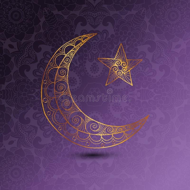 Ramadan Kareem powitania projekta ilustracja fotografia stock
