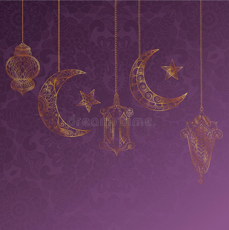 Ramadan Kareem powitania projekta ilustracja fotografia royalty free