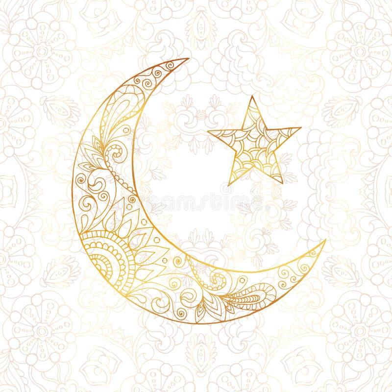 Ramadan Kareem powitania projekta ilustracja obrazy royalty free