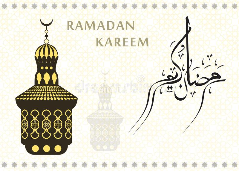 Ramadan kareem powitania szablonu j?zyka arabskiego i p??ksi??yc lampionu islamska ilustracja ilustracji
