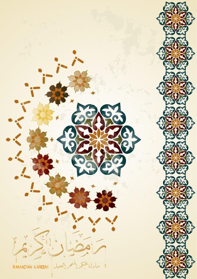 Ramadan Kareem powitania sztandaru szablon z kolorowym Morocco okręgu wzorem, Islamski tło; Kaligrafia języka arabskiego translat royalty ilustracja