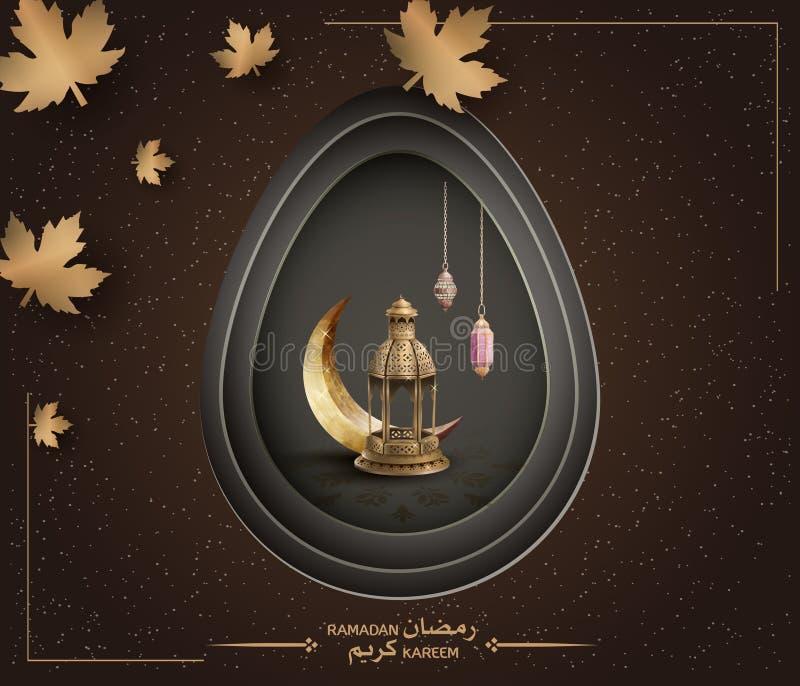 Ramadan kareem powitania tła szablonu islamski projekt royalty ilustracja