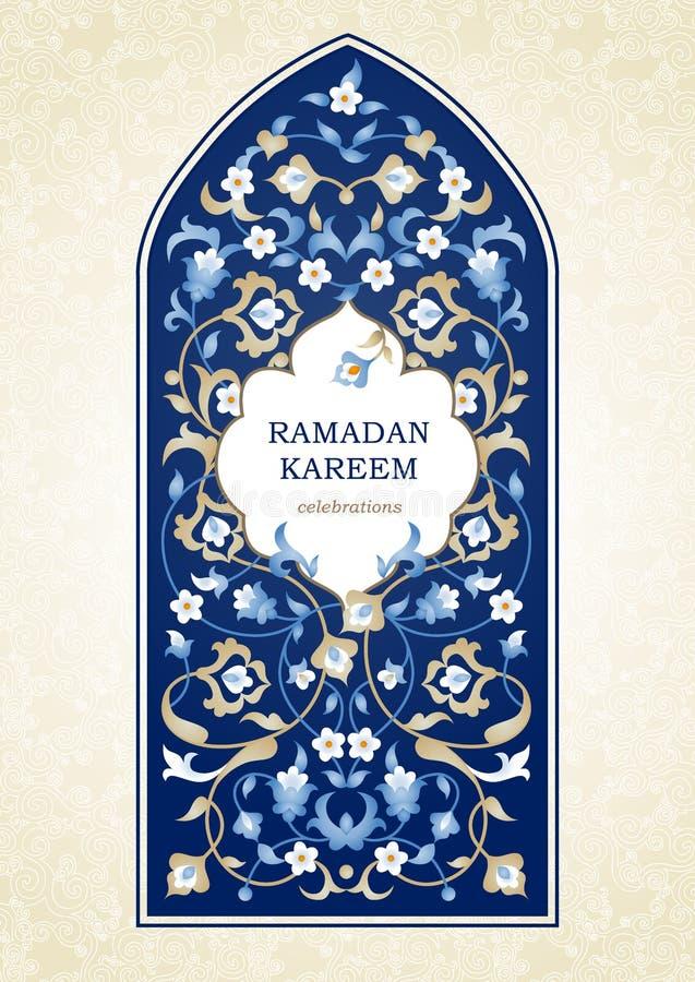 Ramadan kareem powitania tło ilustracji