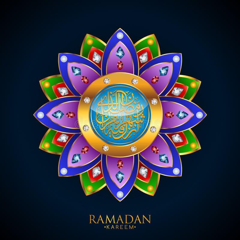 Ramadan Kareem powitania tło Islamski z złotem deseniującym royalty ilustracja