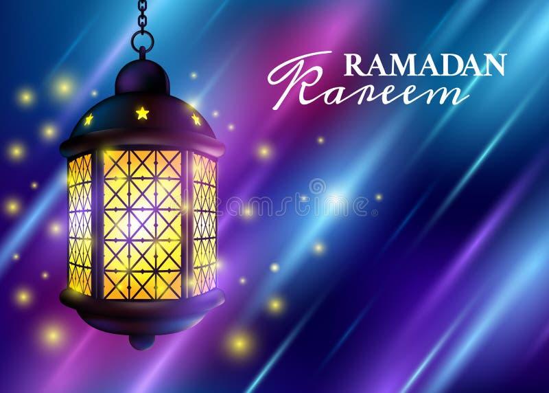 Ramadan Kareem powitania z Kolorowym setem lampiony lub Fanous w Ciemnym Rozjarzonym tle 3D Realistyczna Wektorowa ilustracja ilustracji