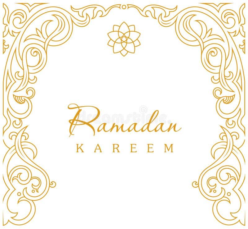 Ramadan Kareem, powitanie wektoru tło archeologiczny ilustracji