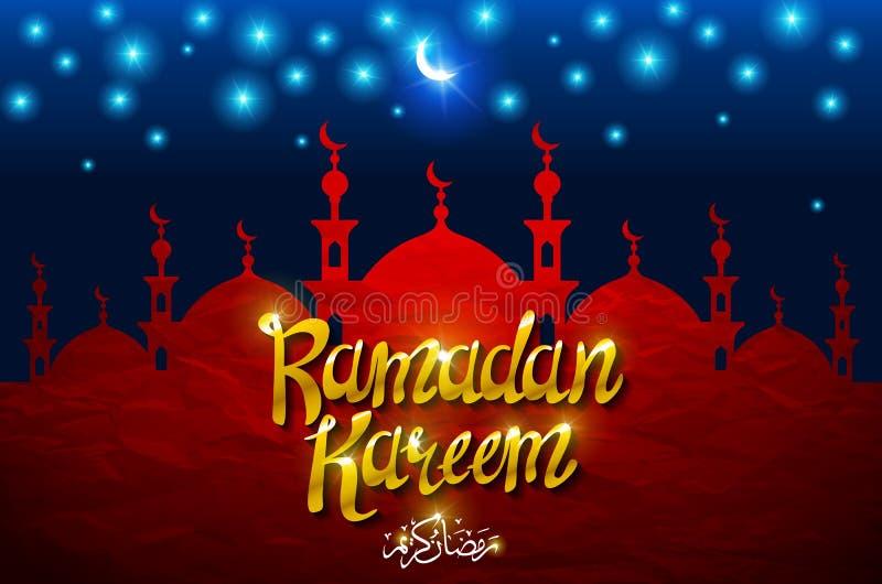 Ramadan Kareem powitanie z piękną iluminującą arabską lampą na noc pejzażu miejskiego tle i ręka rysujący kaligrafii literowanie royalty ilustracja