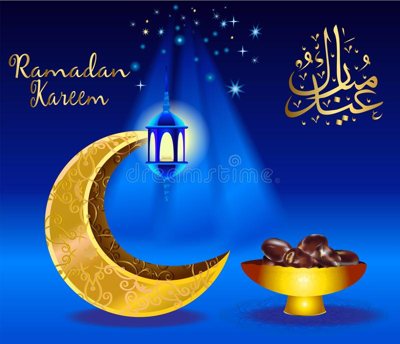 Ramadan Kareem with premium class dates and a cup of tea. Golden crescent illuminated by arabic lampRamadan background. Ramadan Kareem with premium class dates royalty free illustration