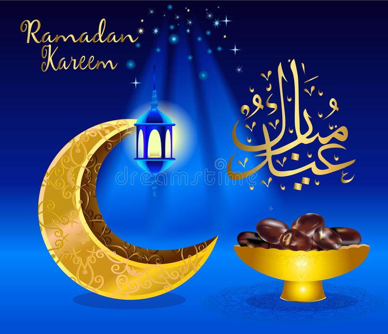 Ramadan Kareem with premium class dates and a cup of tea. Golden crescent illuminated by arabic lamp. Ramadan Kareem with premium class dates and a cup of tea royalty free illustration