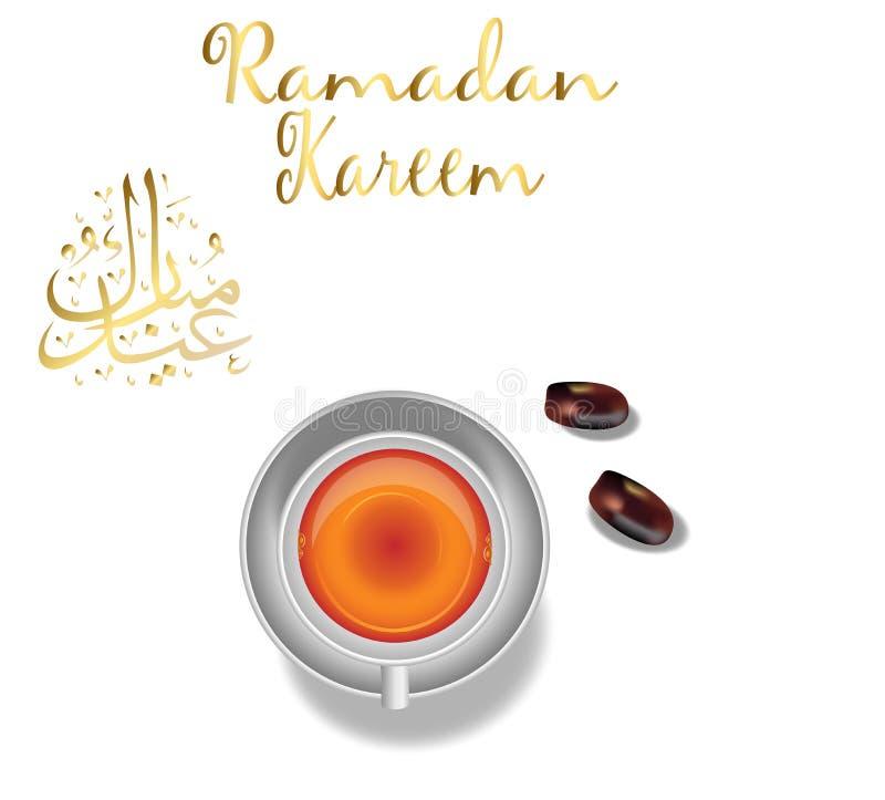 Ramadan Kareem with premium dates and a cup of tea stock illustration