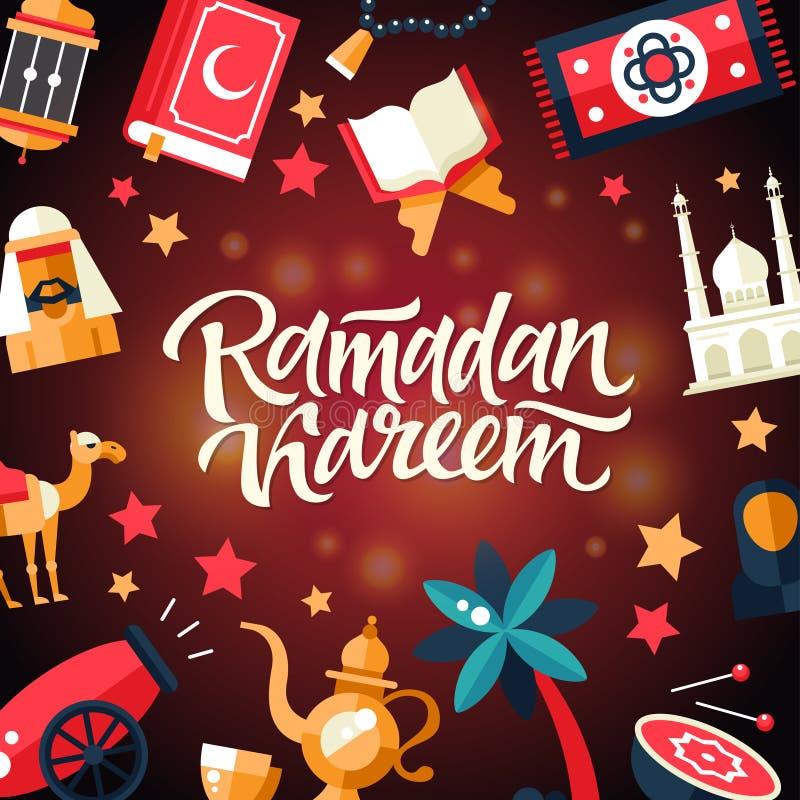 Ramadan Kareem - Prentbriefkaarmalplaatje met Islamitische cultuurpictogrammen