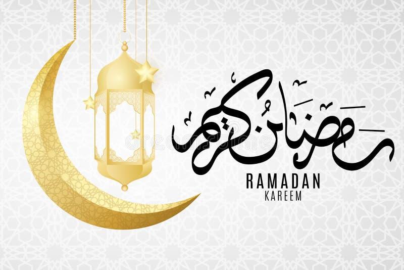 Ramadan Kareem prezenta karta Złota księżyc z wiszącym lampionem i gwiazdami język arabski wzór islamski ornament Ręka rysująca k ilustracja wektor